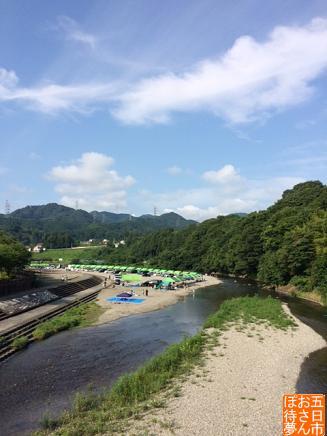 秋川橋より望む