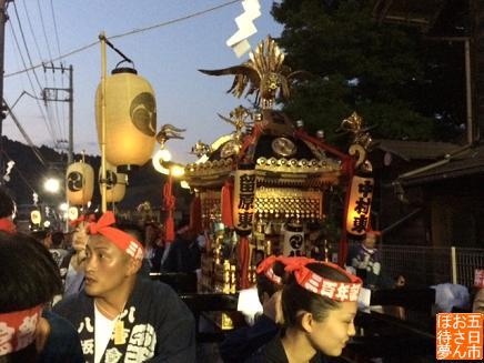 八坂神社の神輿